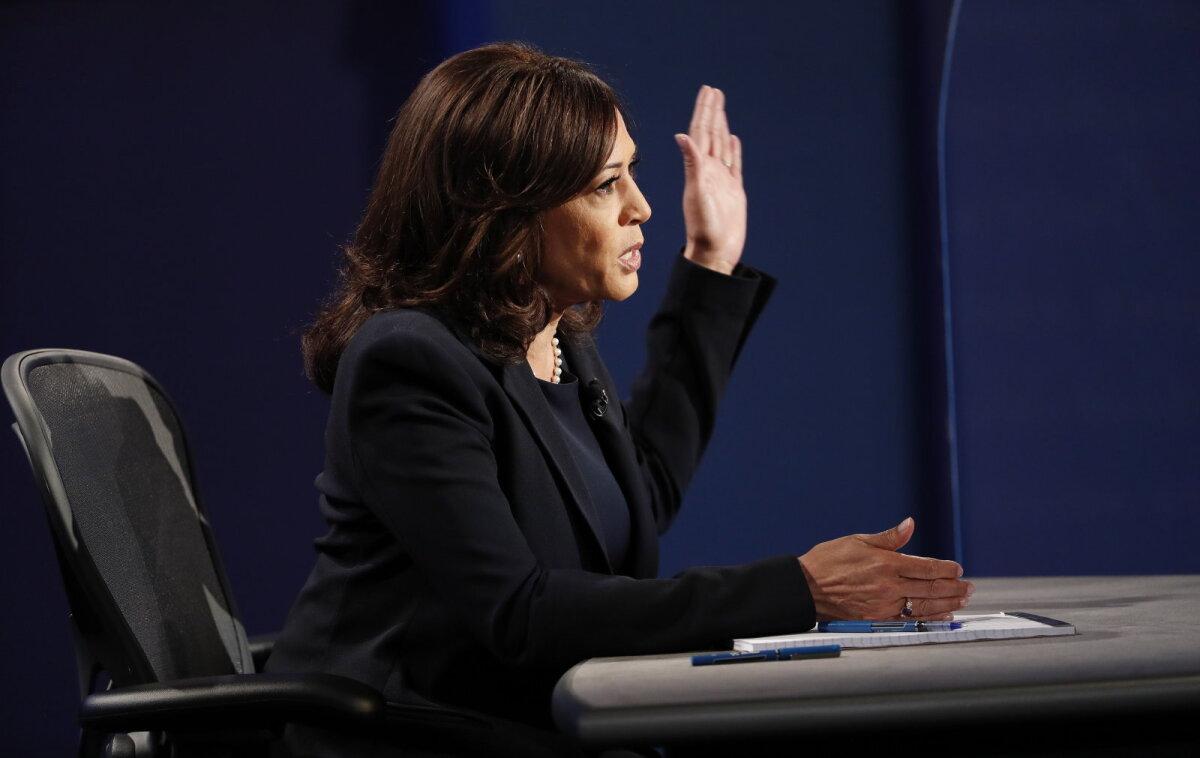 USA senaator ja asepresidendi kandidaat Kamala Harris.