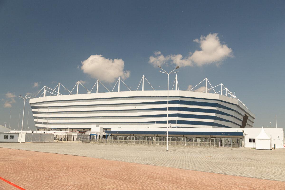 Kaliningradi staadion