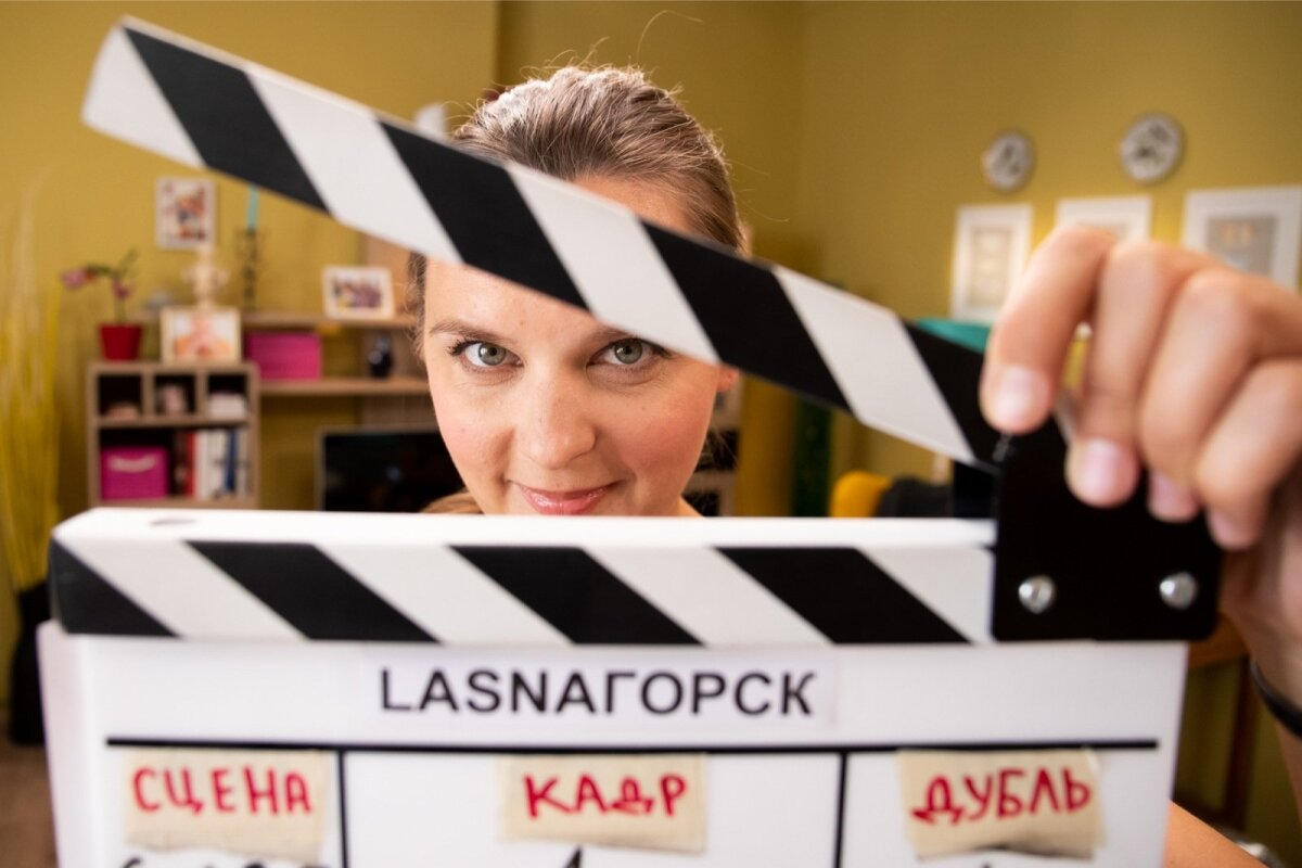 Lasnagorsk