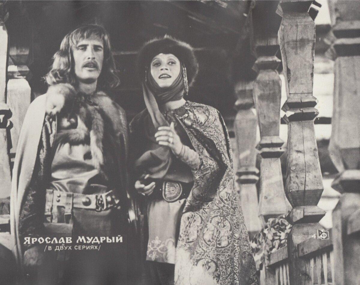 """""""JAROSLAV TARK"""": Varjaag Eimundi rollis 1982. aastal linastunud kaheosalises mängufilmis """"Jaroslav Tark"""" (režissöör Grigori Kohhan)."""