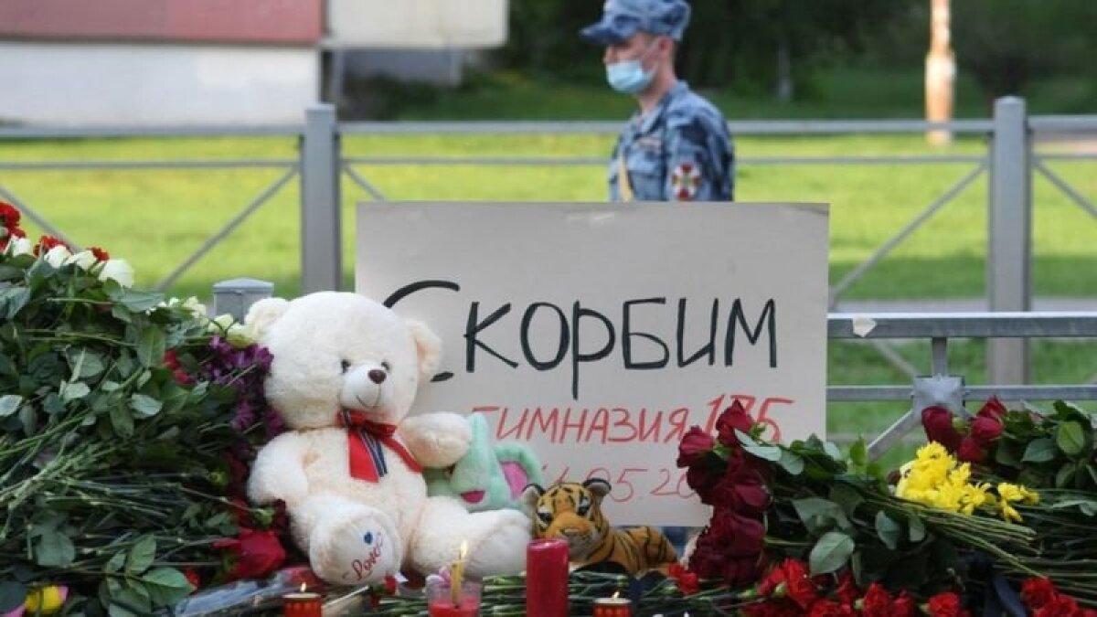 Казанского стрелка упустила среда, считают эксперты: до трагедии ни один человек не заметил, что 19-летний Галявиев находится в кризисе
