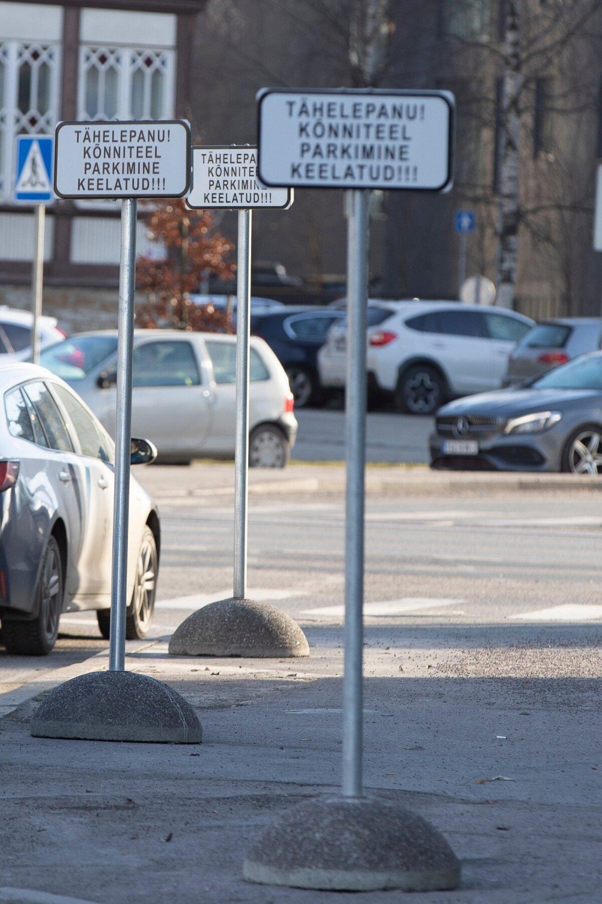 KORDAMINE ON TARKUSE EMA VÕI PEAB LINN KESKERAKONDLASI ERITI TUHMIDEKS? Keskerakonna juhitav Tallinna linn on sättinud Keskerakonna peakontori ette lausa kuus silti, et kõnniteel ei tohi parkida.