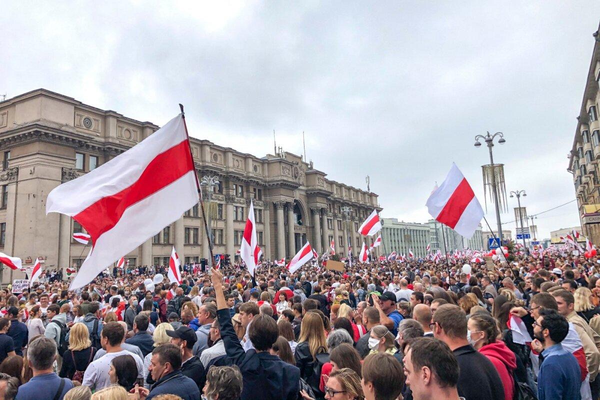 Minsk 23.08.2020