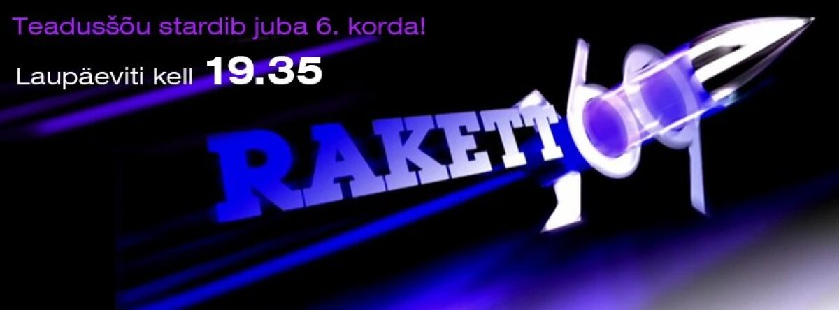 Rakett69