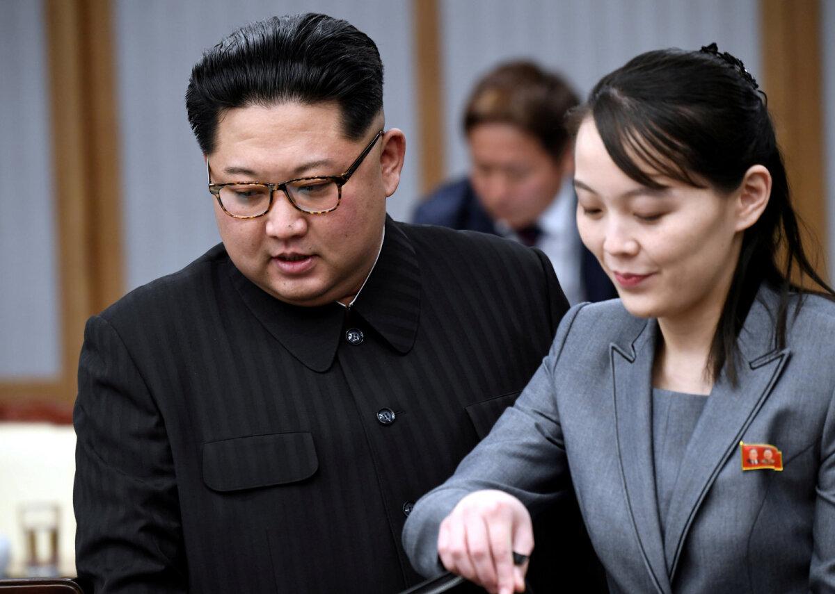 Põhja-Korea juht Kim Jong-un koos õe Kim Yo-jongiga 2018. aastal.
