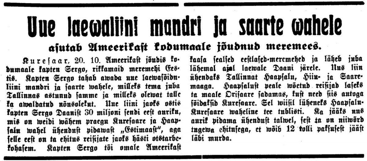 21.10.1939 Päewaleht