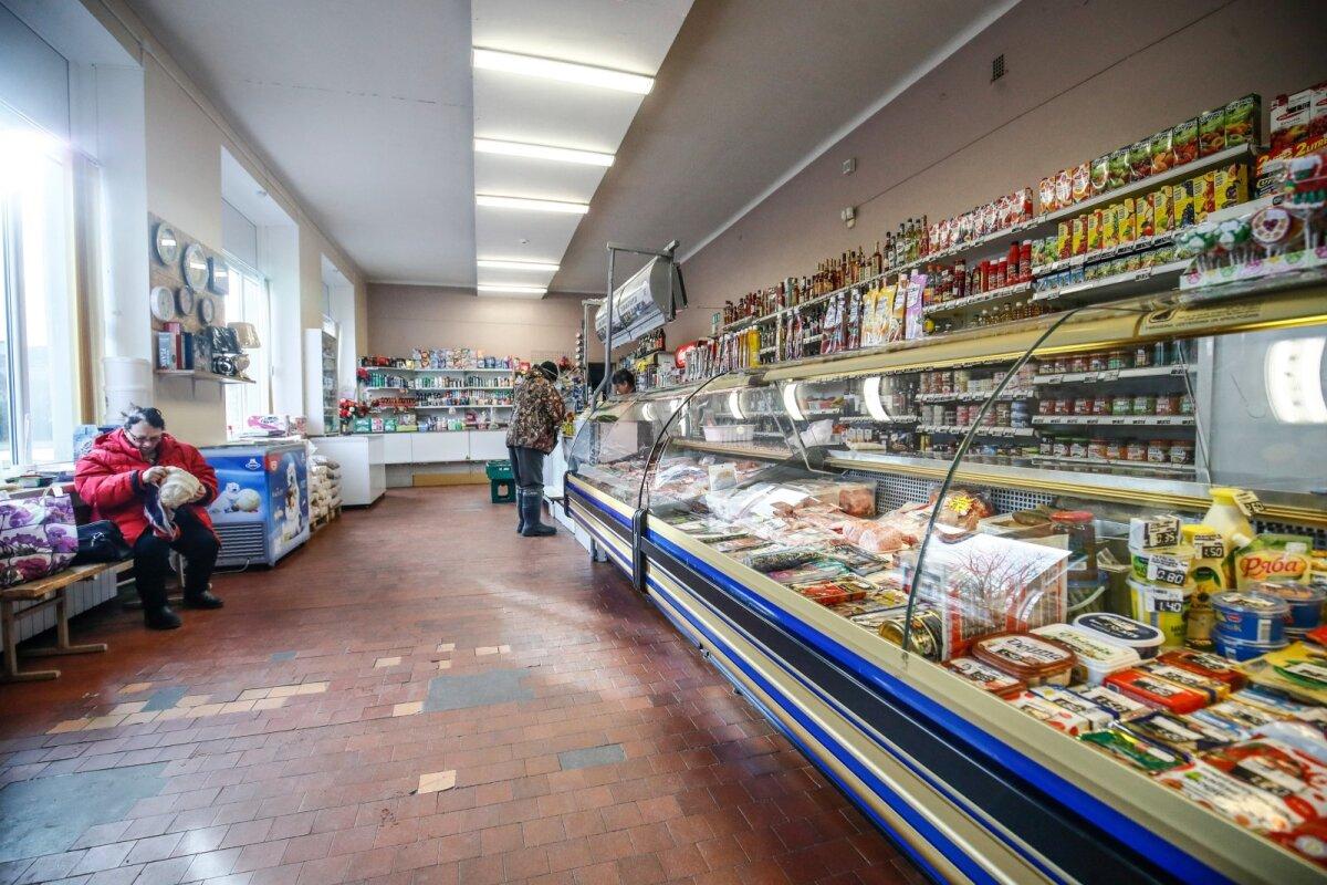Магазин. Мясо, рыба, сыр, алкоголь - есть все, что нужно