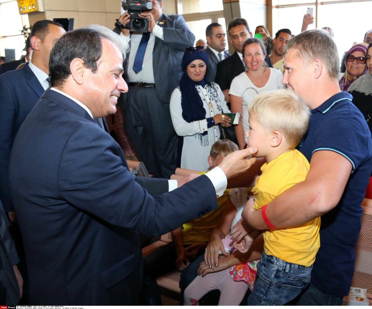 Abdel Fattah al-Sisi Sharm el-Sheikhi lennujaamas