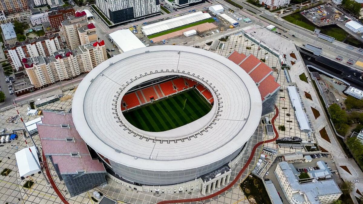 Jekaterinburgi areen