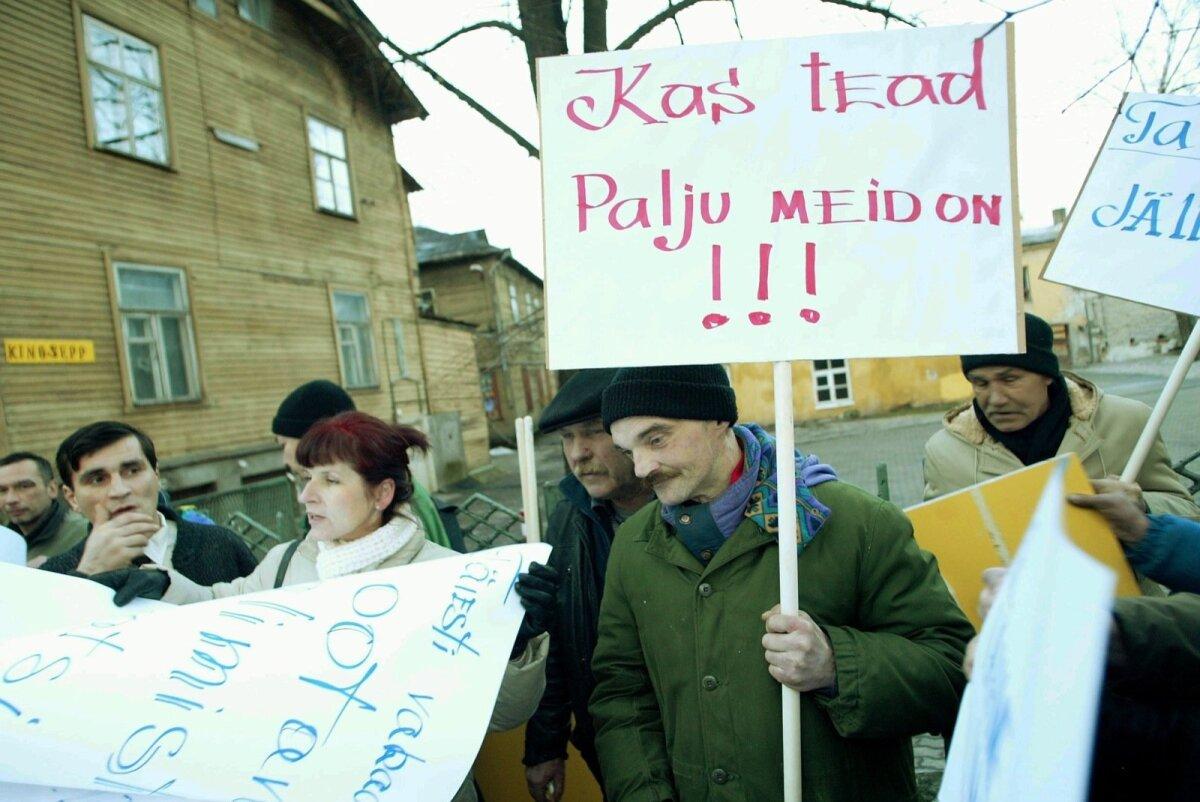 Meeleavaldus 2004. aastal