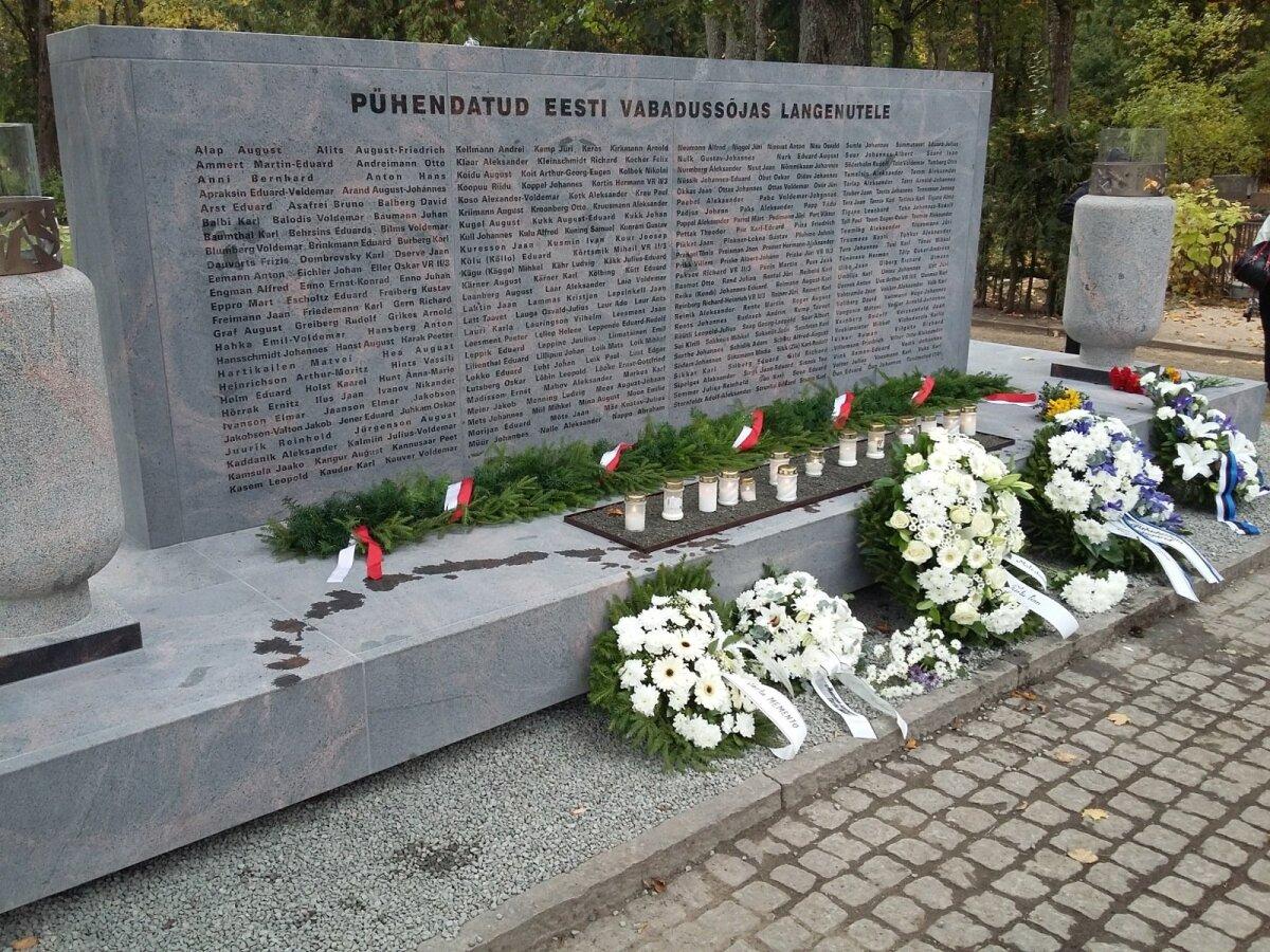 Vabadussõjas langenute memoriaal Tartus