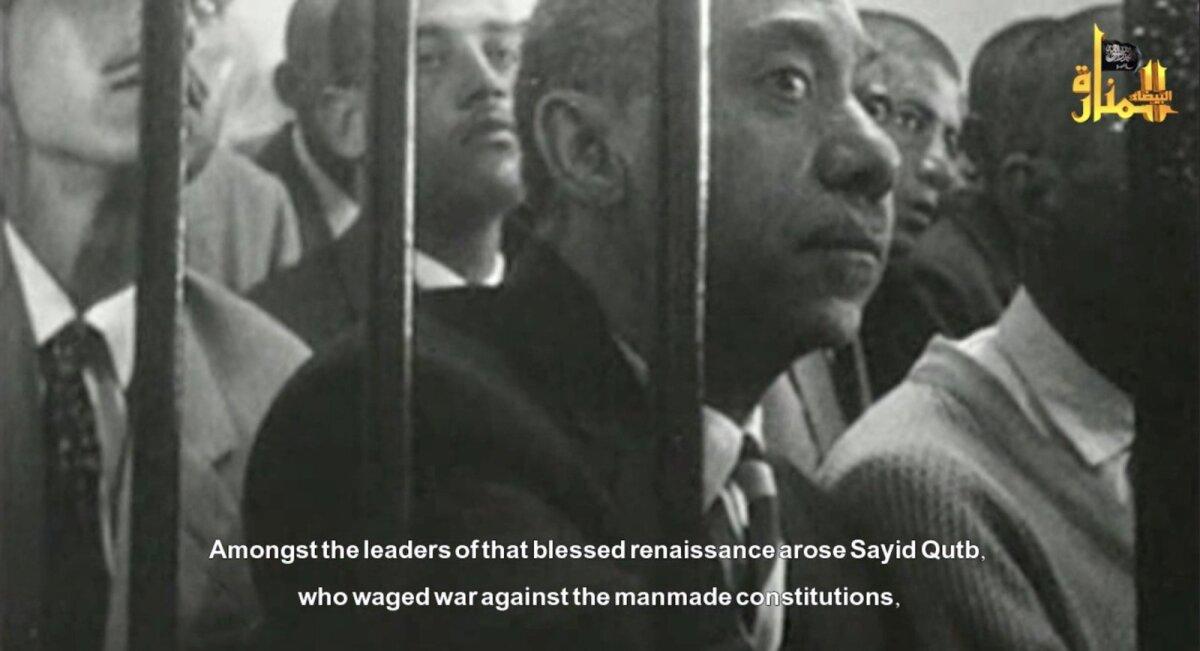 Terrorismi arhitekte: Sayyid Qutb. www.longwarjournal.org2562