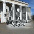 2021/1973 Детский праздник у д/к имени В. Герасимова.