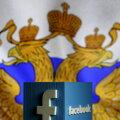 Отчёт компании Facebook: больше всего дезинформации поступает из России