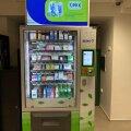 ФОТО | Лекарства теперь можно купить в специальных аптечных автоматах