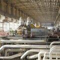 На General Electric зарплаты вырастут на 5 процентов