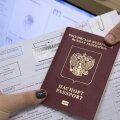 Yle: Soome viisanõuete karmistumine võib suunata Vene turiste rohkem Eestisse