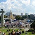 На площади Вабадузе покажут матчи чемпионата мира по футболу
