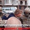 ВИДЕО | В офисе эстонского бизнесмена в Одессе прошел обыск. Между полицией и его адвокатом произошла потасовка