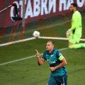 """Артем Дзюба празднует гол, забитый в ворота """"Локомотива"""""""