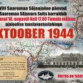 75 лет Моонзундской операции: исторические клубы приглашают на Сааремаа посмотреть реконструкцию боя