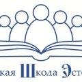 Foto: Vene kool Eestis