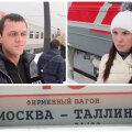Российские туристы прибыли в Таллинн