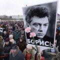 Немцов выиграл суд у Лужкова посмертно
