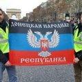 Россию заподозрили в причастности к организации протестов во Франции