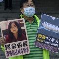 Hiinas mõisteti neljaks aastaks vangi Wuhani koroonapuhangut kajastanu