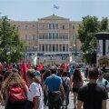 Keskpäevased meeleavaldused Ateena tänavatel