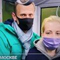 Алексей Навальный с супругой Юлией