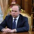 """В """"кремлевский доклад"""" США вошли 210 политиков и бизнесменов: Вайно на первом месте"""