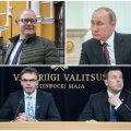 Urmas Paet: kummaline, et Putiniga kohtumise jätsid vahele kõik Eesti ministrid. Vähemasti Sven Mikser võinuks kohal olla