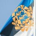 Riigivapiga Eesti lipp