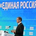 """Медведев пообещал защитить льготы СССР от """"регуляторной гильотины"""""""
