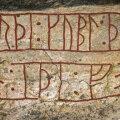 Kuidas muinaseestlased märkmeid tegid, kuigi nad kirjutada ei osanud?