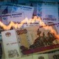Jekaterinburgi pangas jõudis euro müügikurss ligi saja rublani