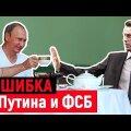 ВИДЕО | Илья Яшин: добить Навального в клинике было уже невозможно