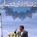 President Ahmadinejad on valmis ise esimese iraanlasena kosmosesse lendama