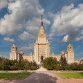 Foto: Wikimedia Commons, kasutaja Dmitry A. Mottl
