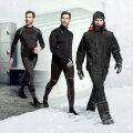 Külmaga riietu kihiliselt