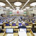 Riigiduuma võttis vastu seaduse vastumeetmete kohta Vene meedia tsensuurile