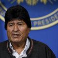 Президент Боливии на фоне протестов в стране объявил о проведении новых выборов главы государства