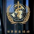 14 стран выразили сомнение в качестве расследования ВОЗ по коронавирусу