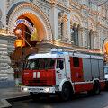 FSB teatas, et tegi kindlaks veebilehe, kust on Venemaale saadetud üle tuhande pommiähvarduse