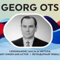 В память о Георге Отсе его именем будет назван трамвай