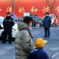 Pekingi koolis vigastas ründaja haamriga 20 last