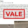 КОНТРОЛЬ ФАКТОВ | В Facebook утверждается, что в торговом центре охранники избили мужчину без маски
