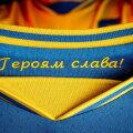 УЕФА будет проверять футболки сборной Украины перед каждым матчем